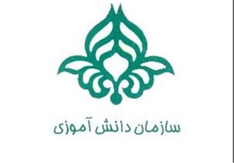 سازمان دانشآموزی