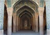 مسجد و حمام وکیل؛ تجلی هنر اصیل ایرانی و شاهکاری از دل تاریخ+تصویر و فیلم