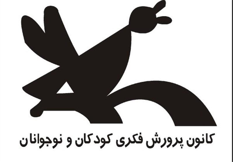 برگزاری جشن بزرگ انقلاب ویژه کودکان و نوجوانان البرزی