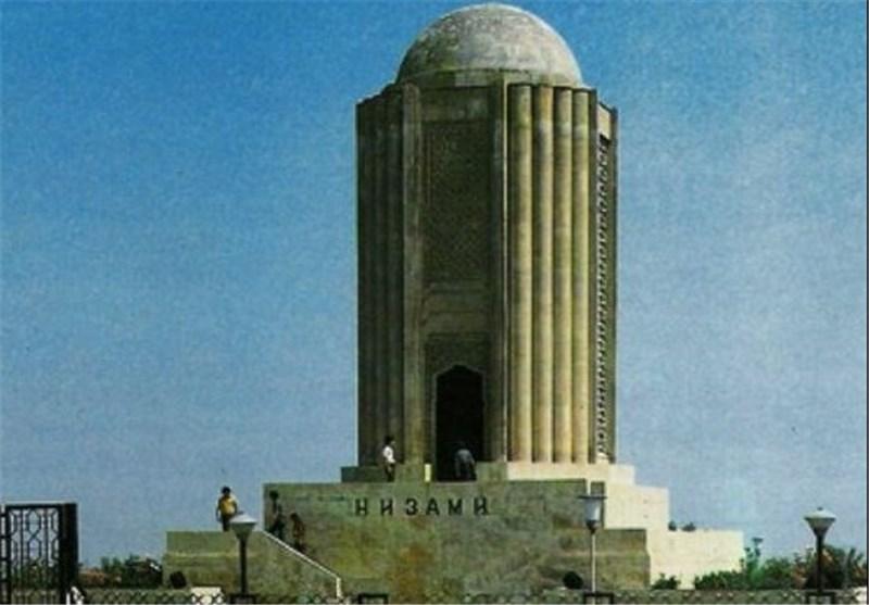 Iran Hopes Azerbaijan's Removal of Poet's Inscriptions Temporary