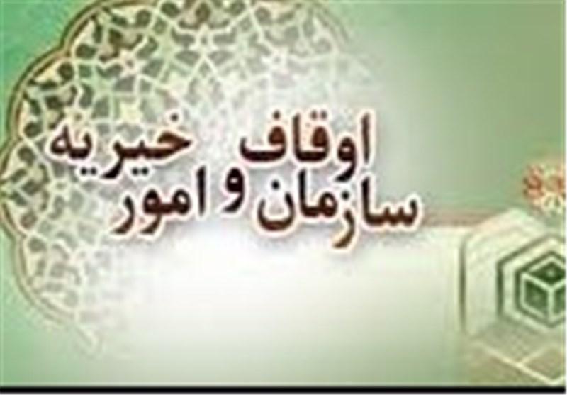 برگزاری نخستین کنگره امام جعفر صادق(ع) در آذربایجانغربی