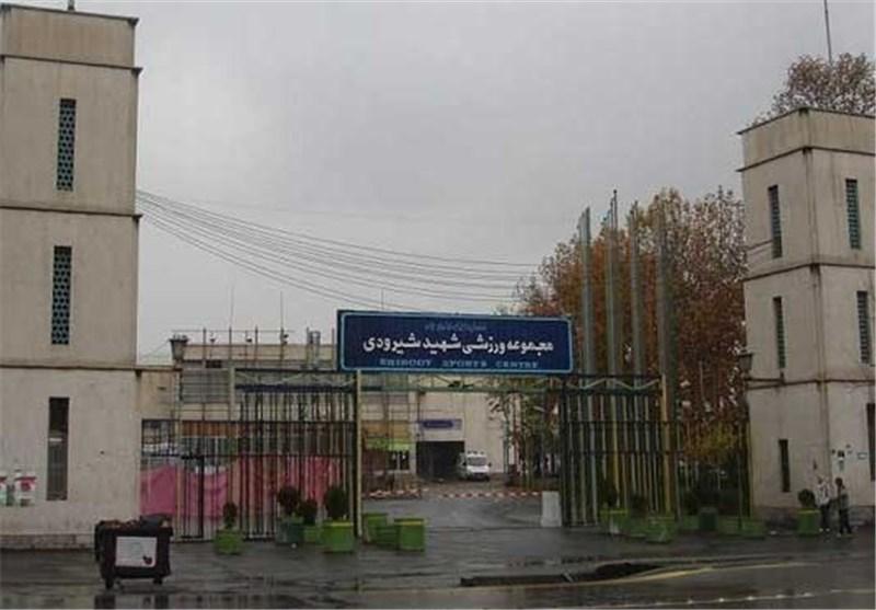 ورزشگاه شیرودی امجدیه فوتبال