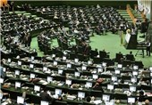 Iranian MPs Slam Saudi Support for Terrorism