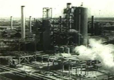 صنعت نفت پالایشگاه