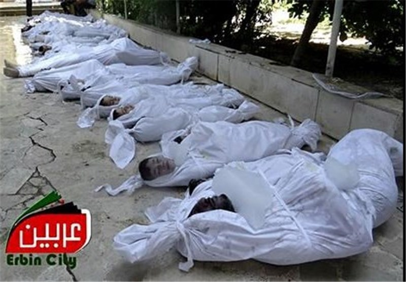 UN: Investigation Needed into Syria Chemical Attack Report