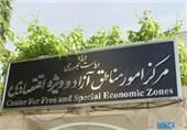 عضو هیئترئیسه مجلس ایجاد لایحه 2 منطقه آزاد تجاری را اعلام وصول کرد