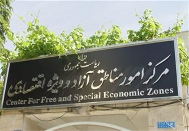 ایجاد کارگزاری صندوق ضمانت صادرات در مناطق آزاد