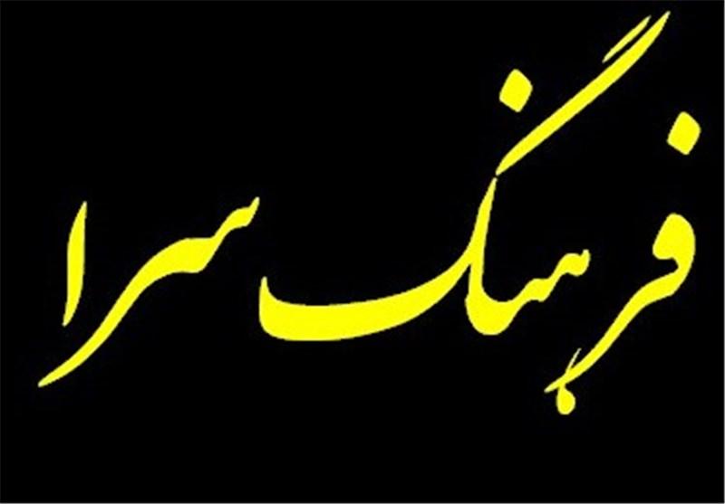 نواختن زنگ انقلاب در مدارس مشهد همزمان با دهه فجر