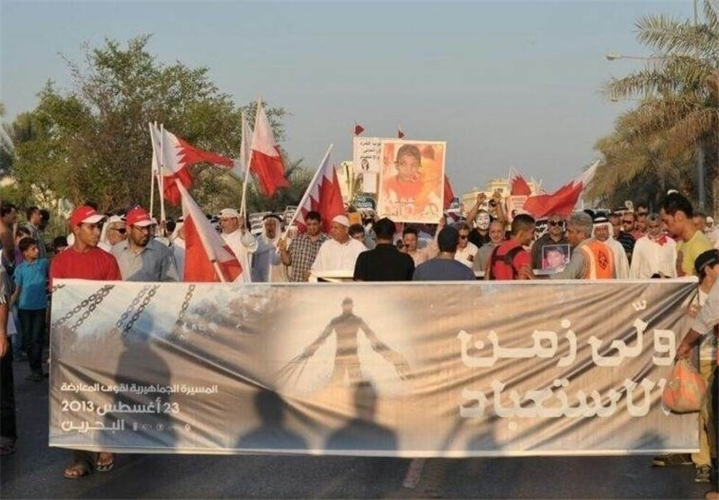 Bahraini Opposition Parties Refuse to Accept Ban
