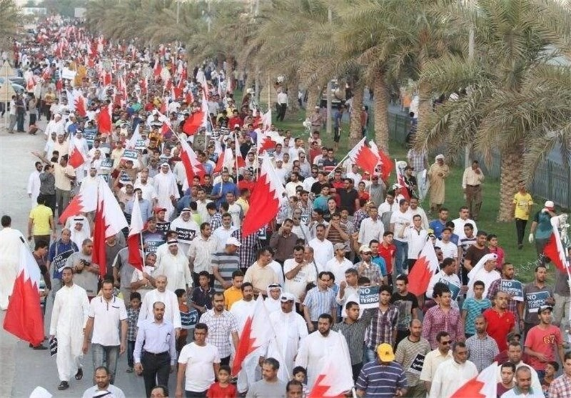 Opposition Groups in Bahrain Quit Talks with Gov't