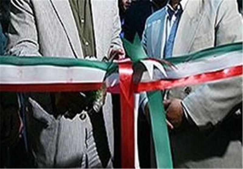 375 پروژه در خوسف به بهره برداری می رسد