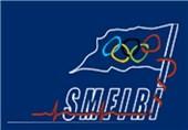 فدراسیون پزشکی ورزشی - لوگو