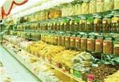 دستورالعمل نامگذاری فرآوردههای طب سنتی توسط وزارت بهداشت اعلام شد