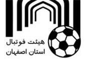 نواب رئیس هیئت فوتبال اصفهان نیاز به تایید مجمع هیئت دارند