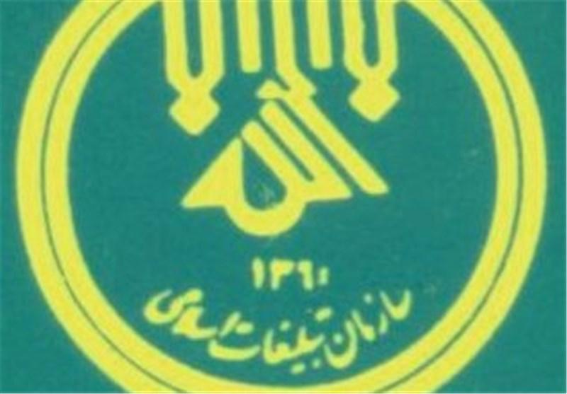 جنبشهای بیداری اسلامی الگوگرفته از قیام امام حسین(ع) است