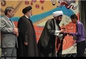 جایزه بنیاد موقوفه البرز به 150 دانشآموز نخبه اهداء میشود