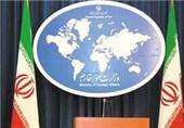Tehran Orders Bahraini Diplomat to Leave Iran