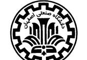 نخستین دوره مسابقات شبکه هوشمند انرژی ایران برگزار میشود