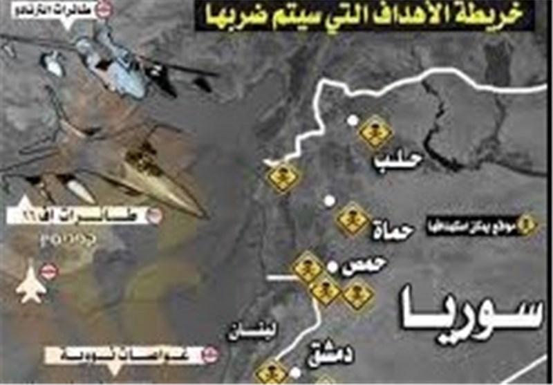 خريطة الاهداف التي سيتم ضربها بسوريا.jpg