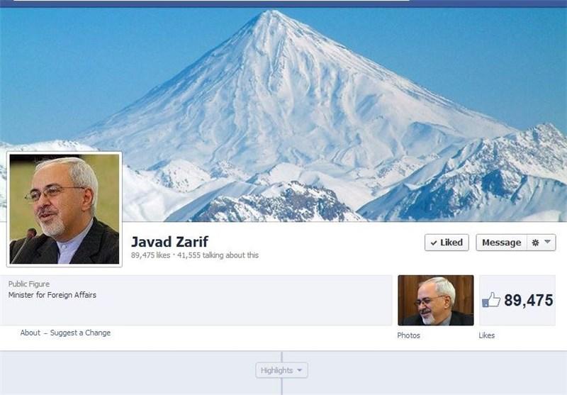 فیس بوک ظریف