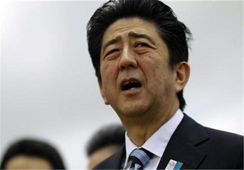 ژاپن در قانون اساسی خود تجدید نظر میکند