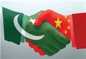 Pakistan'a Yeni Havaalanı, Tüm Maliyet Çin Tarafından Karşılanacak