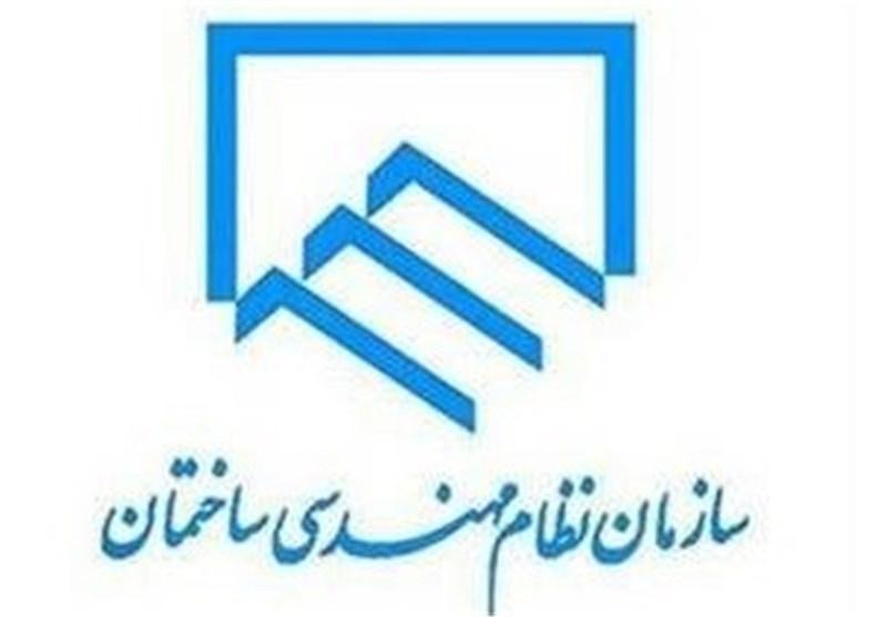 واکنش نظام مهندسی ساختمان تهران به پرداختهای میلیونی به هیئتمدیرهها
