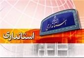 حقیقتپور: مجید خدابخش استاندار اردبیل شد+ سوابق