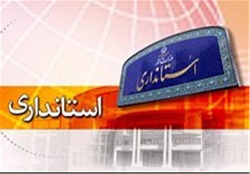 خادمی استاندار کهگیلویه و بویر احمد شد + سوابق