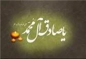 کنگره ملی امام صادق(ع) در خوی برگزار میشود