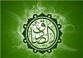 علم امام صادق(ع) رمز احیای اسلام بود