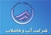 افتتاح پروژههای آبرسانی خراسان رضوی با اعتبار 122 میلیارد ریالی