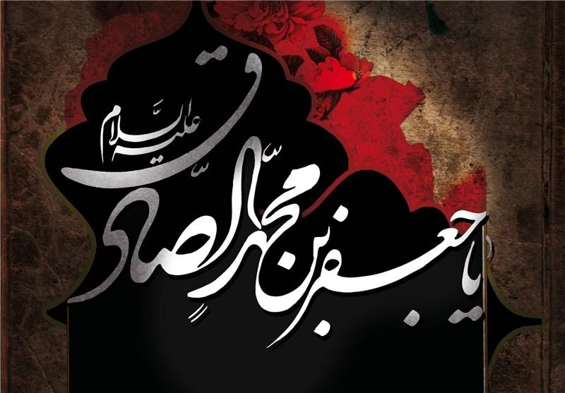 ایران الاسلامیة تشهد مراسم العزاء حزنا علی استشهاد الامام الصادق (ع)