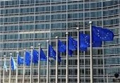 EU Commission Says All Sides Should Stick to Iran Nuclear Deal Terms
