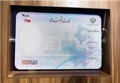 صدرو کارتهای هوشمند ملی جدید تا پایان آبان/ عدم افزایش هزینهها