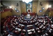 هفدهمین اجلاسیه مجلس خبرگان رهبری آغاز شد