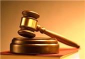 نهاد فقهی توبه در قانون جدید مجازات اسلامی