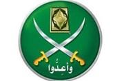 452 Muslim Brotherhood Members Sentenced to Jail in Egypt