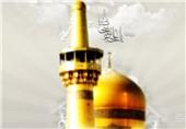 مازندران میزبان نخستین جشنواره ملی مشاعره و شعر خوانی رضوی شد