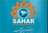 شبکه سحر به مردم جمهوری آذربایجان عیدی میدهد/ 150 دقیقه برنامه شاد
