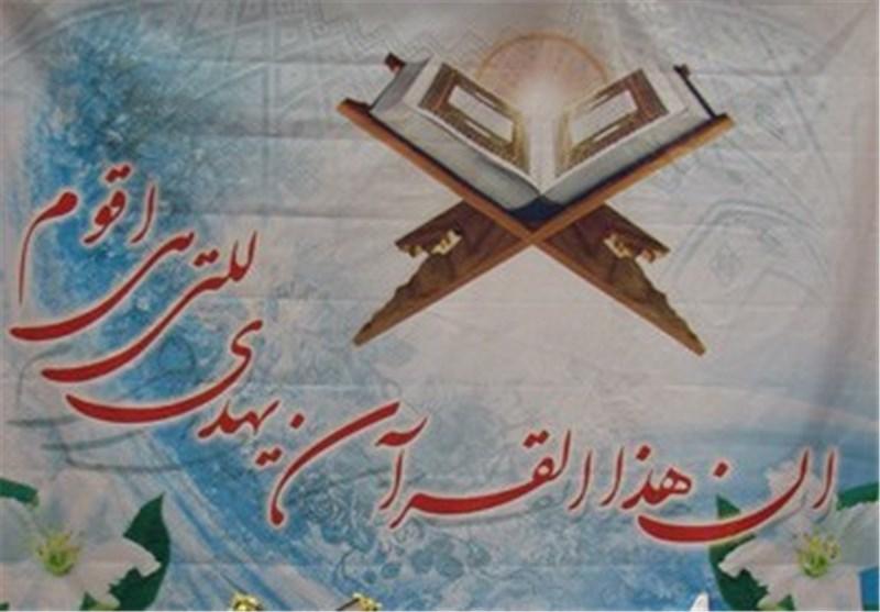 تربیت 950 حافظ قرآن کریم در قائم شهر
