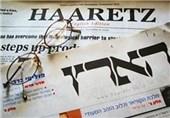 Haretz'e Göre Gazze'deki Ateşkesin Ayrıntıları