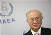 IAEA Preparing to Sign Framework Agreement with Iran