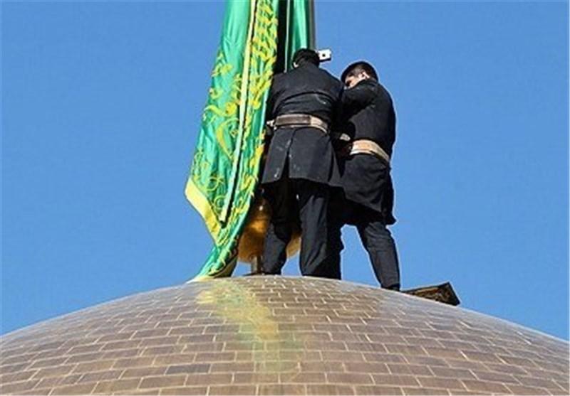 اهتزاز پرچم سبز بر فراز گنبد حرم رضوی