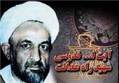همدان| دادستان کل کشور در کنگره بزرگداشت شهید قدوسی سخنرانی میکند