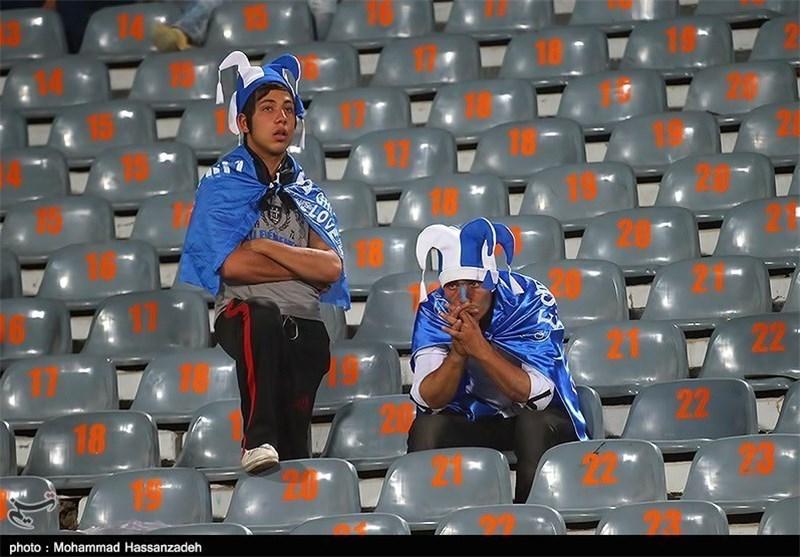 تعداد تماشاگران بازی استقلال و داماش؛ کمتر از 100 نفر!