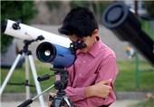 طرح گردشگری نجوم در قم افتتاح میشود