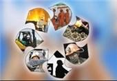 تعاونیهای فعال و غیرفعال استان یزد شناسایی شدند