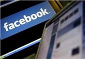 استفاده از توئیتر و فیسبوک برای نوجوانان اروپایی فقط با اجازه والدین
