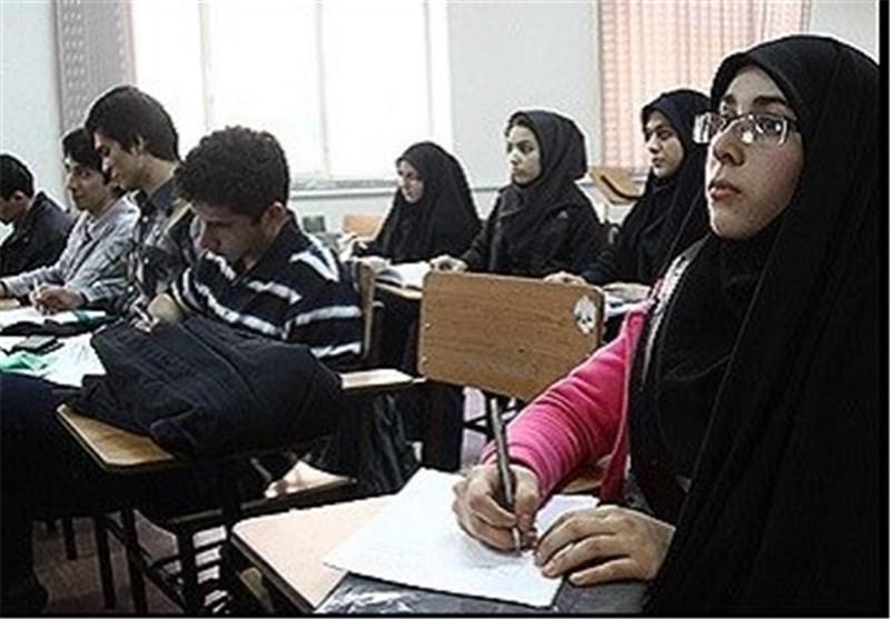 پذیرش دانشجو کارشناسیارشد در مرکز علمی کاربردی بهزیستی خراسان جنوبی